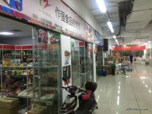 Some of the other import stores and dry goods stores inside the complex.