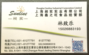 Sunline's business card.