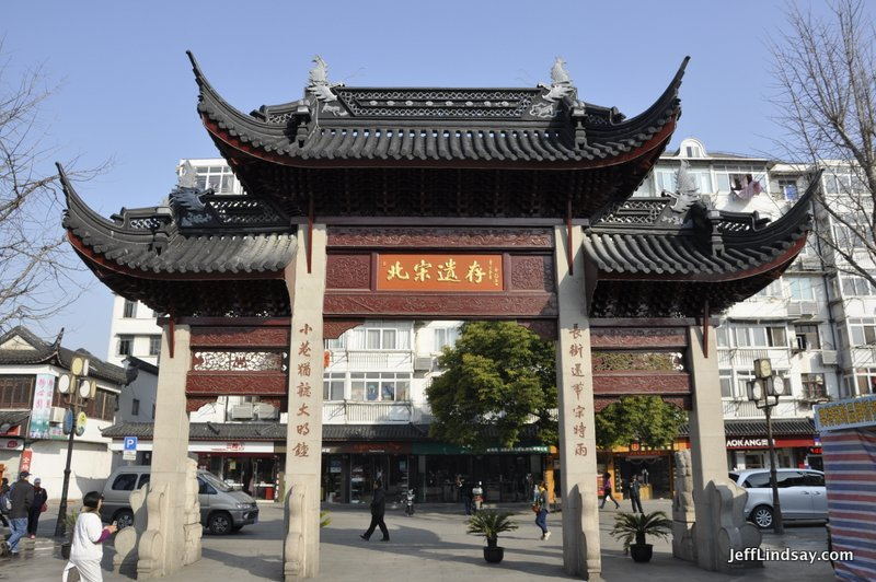 Gate to the Pedestrian Street Area of Qibao