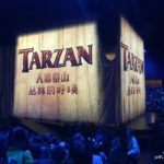 The Tarzan Show at Shanghai Disney Resort