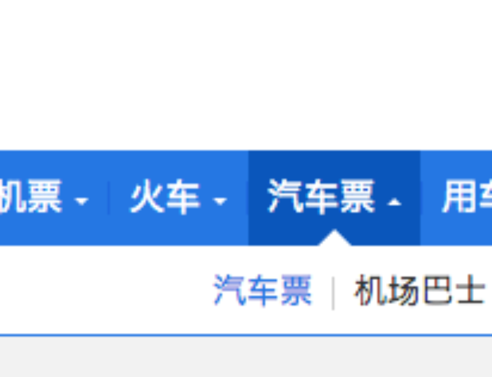 Long Distance Bus Tickets Be Ordered on Ctrip.com (Chinese Language Site Only)