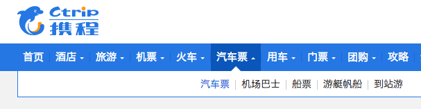 Ctrip Menu showing Long Distance Bus Ticket Options