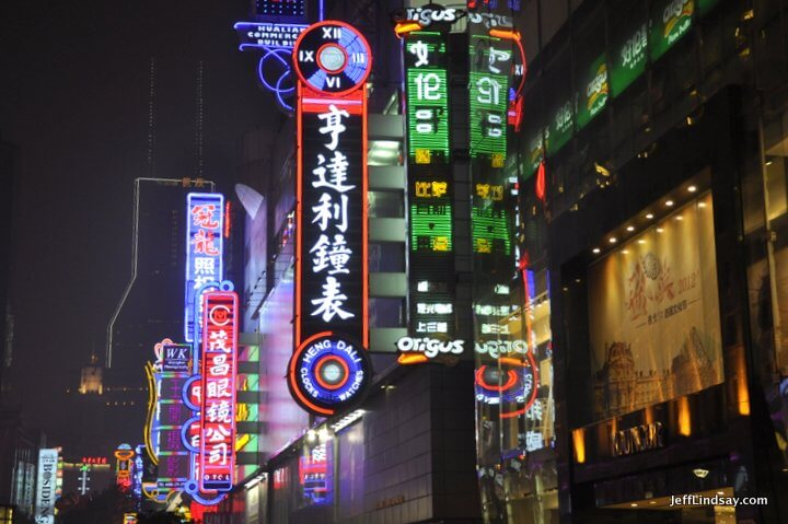 EaST NANJING ROAD in downtown Shanghai.
