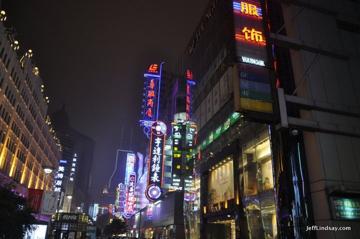 East Nanjing Street at night