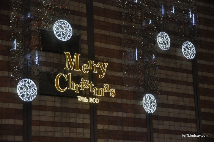 Merry Christmas from a mall at Lujiazui