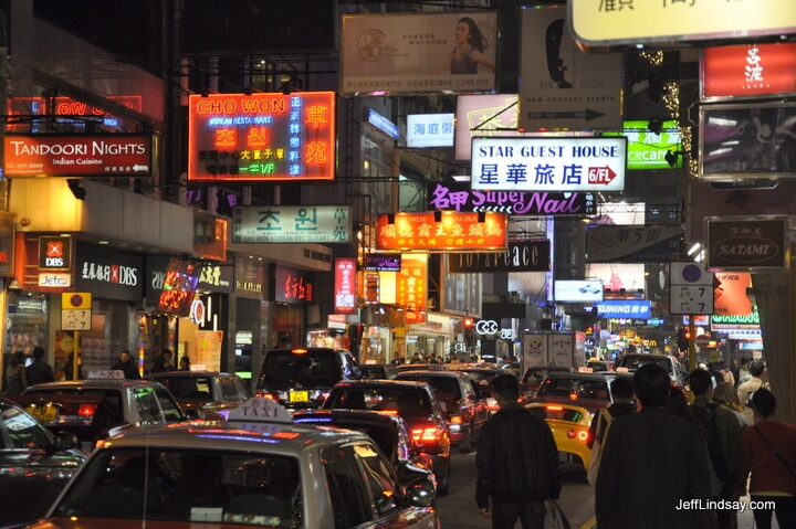 A street at night on the Kowloon side of Hong Kong, Jan. 2011.