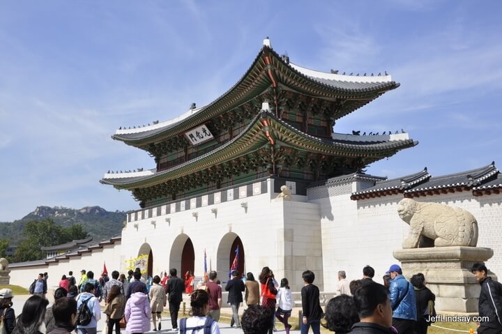 Part of the Gyeongbokgung Palace complex in Seoul.