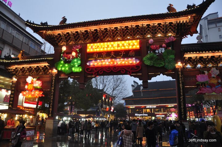 Nanjing's most lively area, the Confucian Temple zone.
